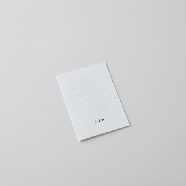 La Luna Embossed Notecard