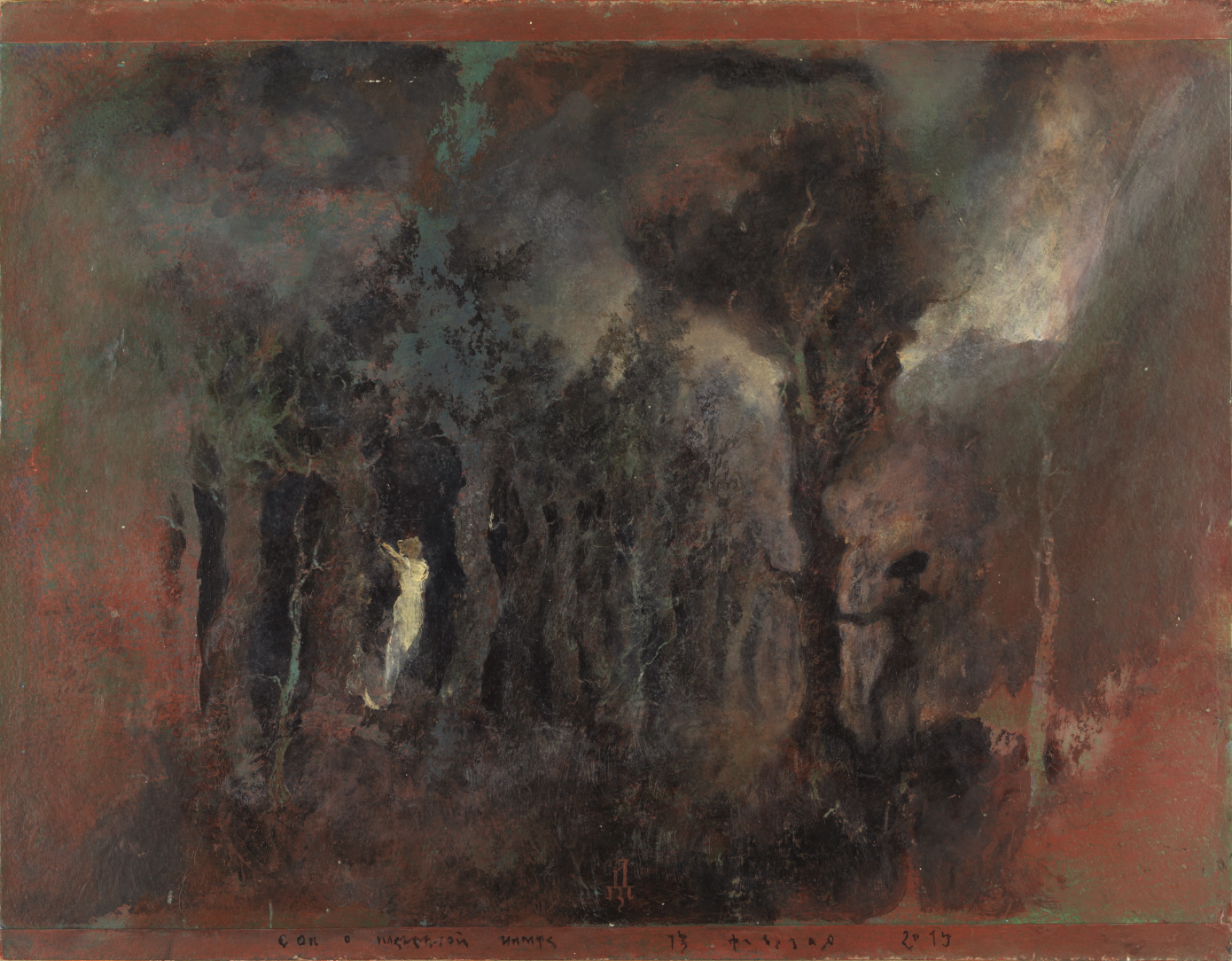 painting of Dream vision of a captive nymph by Denis Forkas