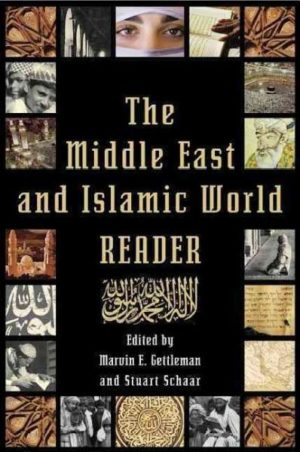 Middle East and Islamic World Reader