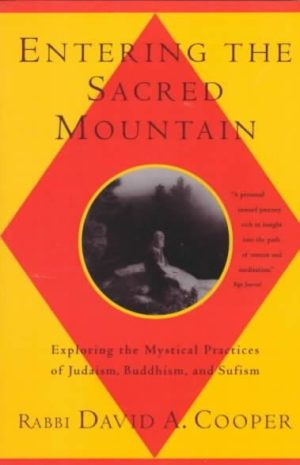 Entering the Sacred Mountain