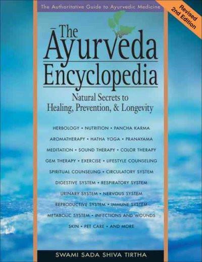 Ayurveda Encyclopedia