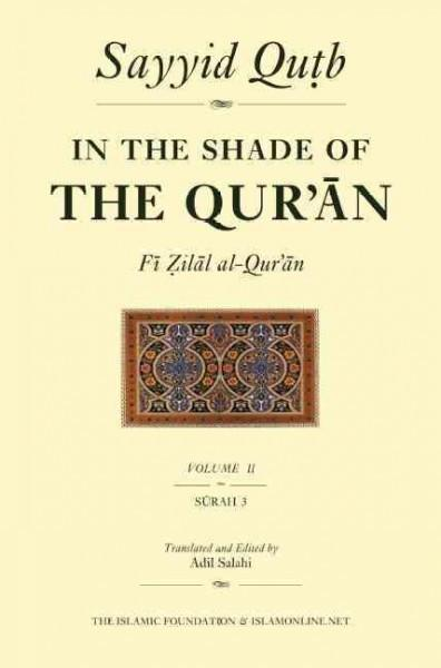 In the Shade of the Qur'an (Fi Zilal Al-quran)
