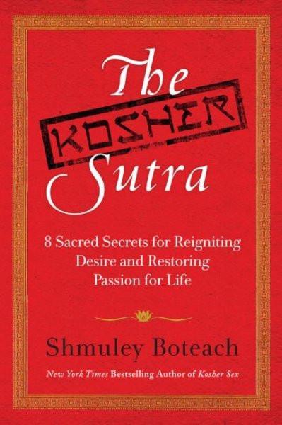 Kosher Sutra