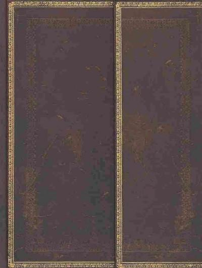Black Moroccan Ultra Lined Journal