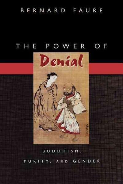 Power of Denial