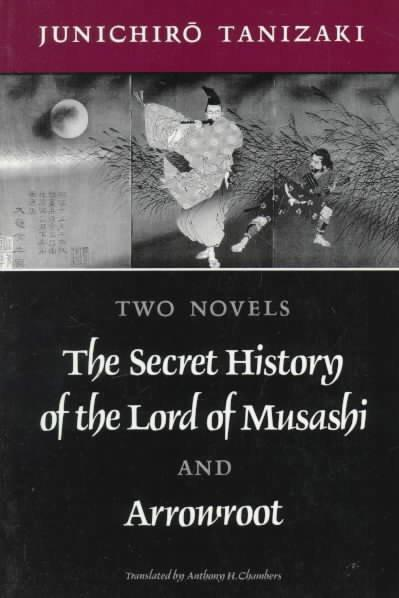 Secret History of the Lord of Musashi and Arrowroot
