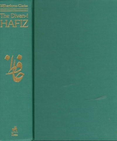 Divan-I-Hafiz