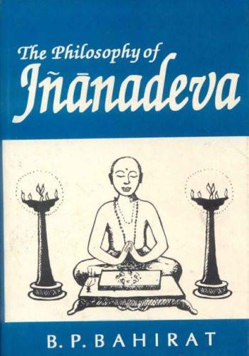 Philosophy of Jnanadeva