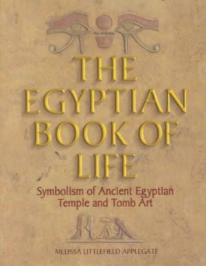 Egyptian Book of Life