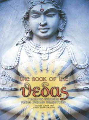 Book Of The Vedas