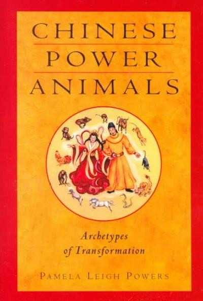 Chinese Power Animals