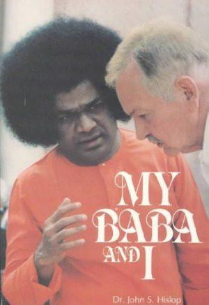 My Baba and I