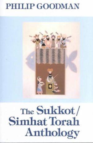 Sukkot/Simhat Torah Anthology