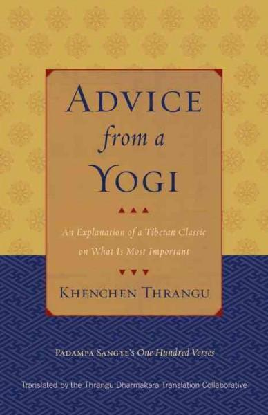 Advice from a Yogi