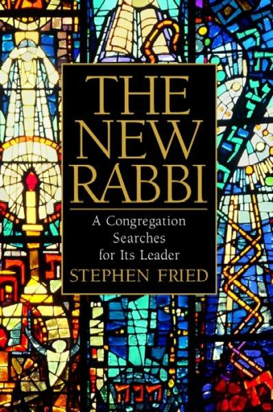 New Rabbi