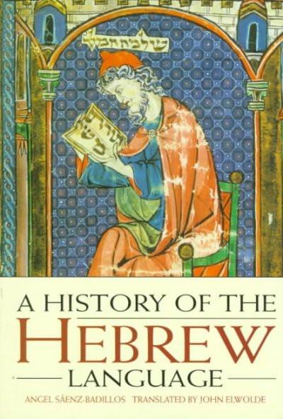 History of the Hebrew Language