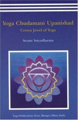 Yoga Chudmani Upanishads