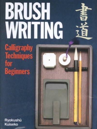 Brush Writing
