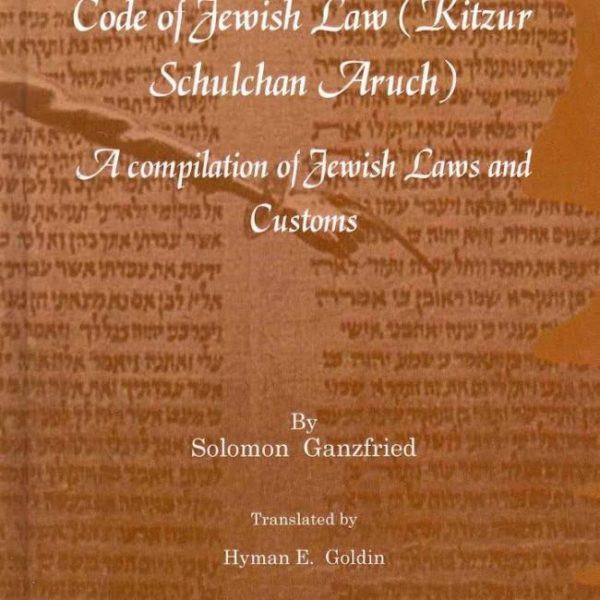 Code of Jewish Law