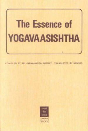 Essence of Yogavaasishtha