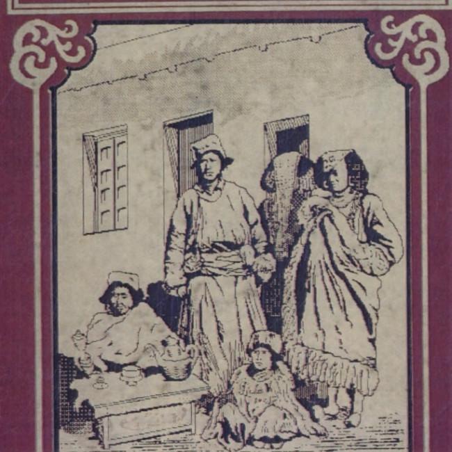 History of Western Tibet