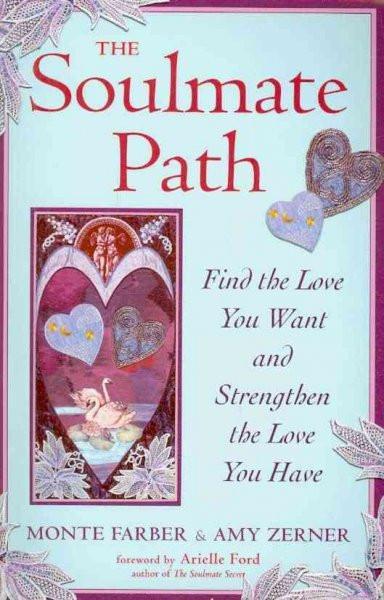 Soulmate Path
