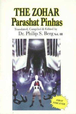 Parashat Pinchas III