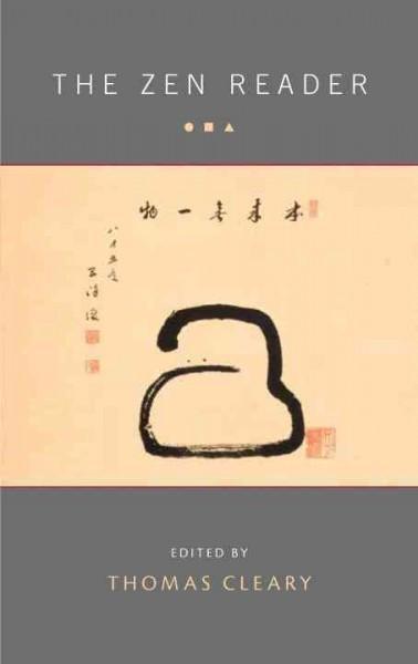 Zen Reader