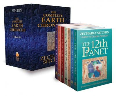 Complete Earth Chronicles