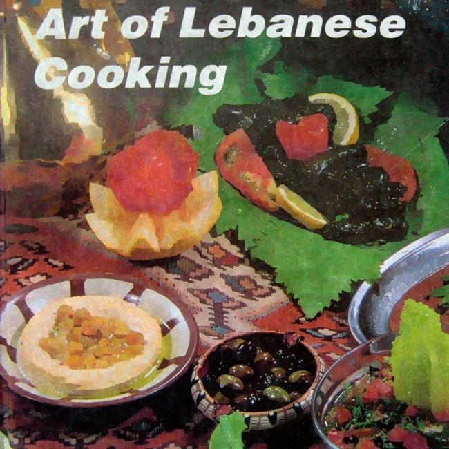 Rayess' Art of Lebanese Cooking
