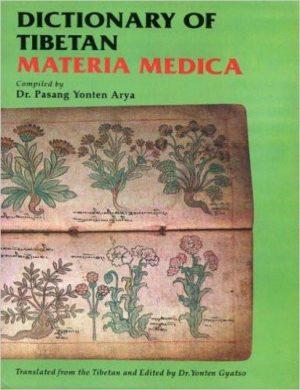 Dictionary of Tibetan Materia Medica