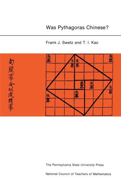 Was Pythagoras Chinese?