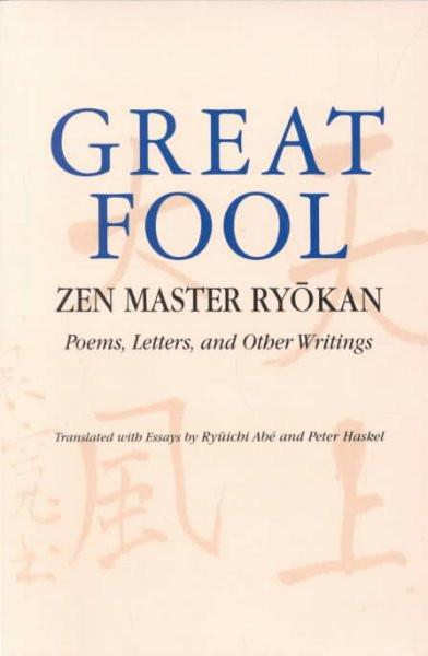 Great Fool