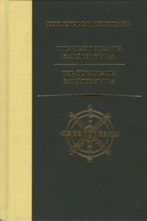 Pratyutpanna Samadhi Sutra / the Surangama Samadhi Sutra