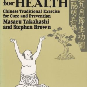 Qigong for Health