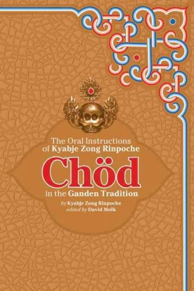 Chod in the Ganden Tradition