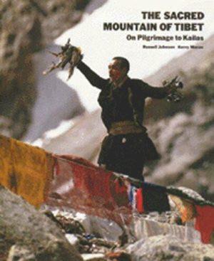 Sacred Mountain of Tibet