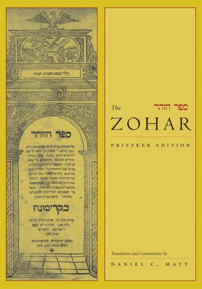 Zohar : Pritzker Edition
