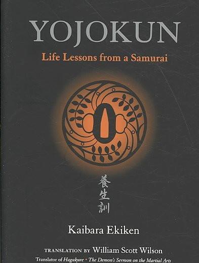 Yojokun