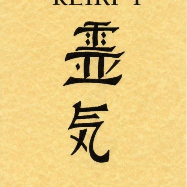 Reiki I Manual
