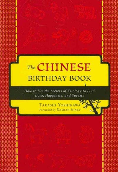 Chinese Birthday Book