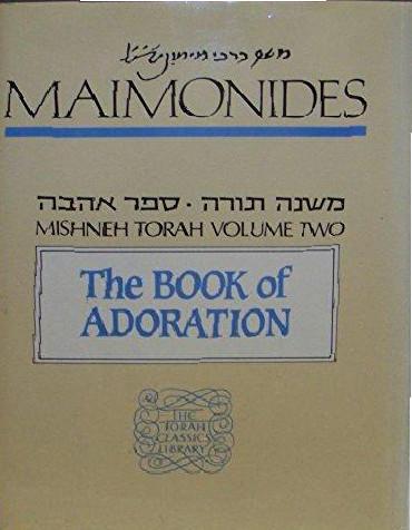 Book of Adoration