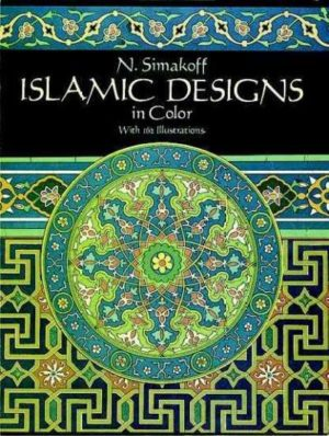 Islamic Designs in Color