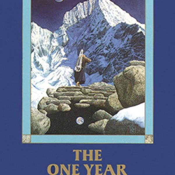One Year Manual : Formerly Twelve Steps to Spiritual Enlightenment