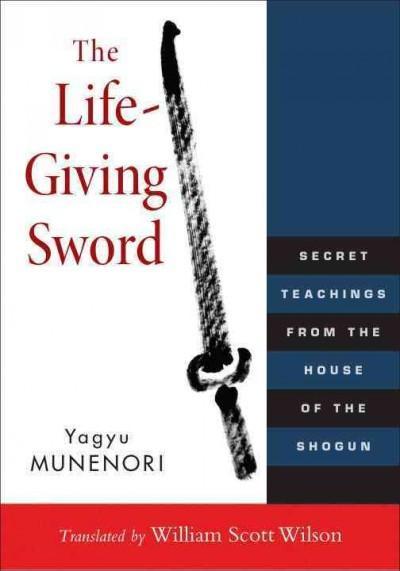 Life-Giving Sword