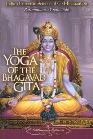 Yoga of the Bhagavad Gita : An Introduction to India's Universal Science of God-Realization