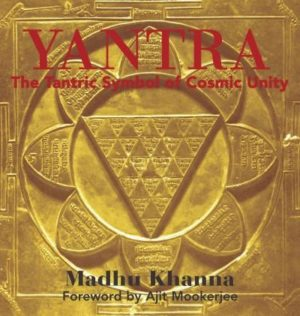 Yantra : The Tantric Symbol of Cosmin Unity