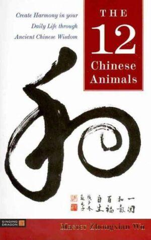12 Chinese Animals