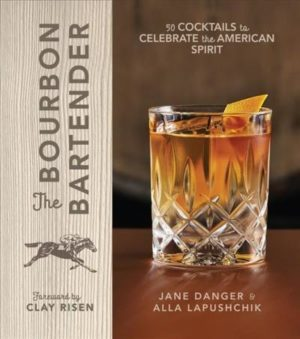 Bourbon Bartender