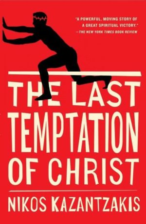 Last Temptation of Christ